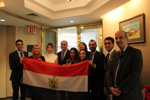 Egyptian Delegation at the United Nations