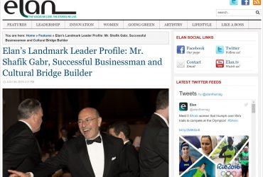Elan's Landmark Leader Profile: Mr Shafik Gabr