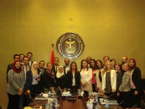 Fellows with H.E. Sahar Nasr