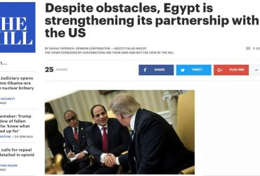 East-West Foundation praised in article on Egyptian-American relations