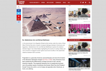 'East-West Chitchat' asks if US aid to Egypt is really under threat