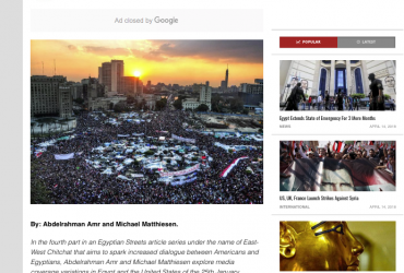 Egyptian Streets explores the 25th of January news coverage in Egypt and the US