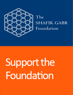 Support the Foundation PDF