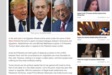 'East-West ChitChat' explores Trump's actions in regard to the Palestine-Israel conflict