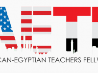 American-Egyptian Teachers Fellowship (AETF)